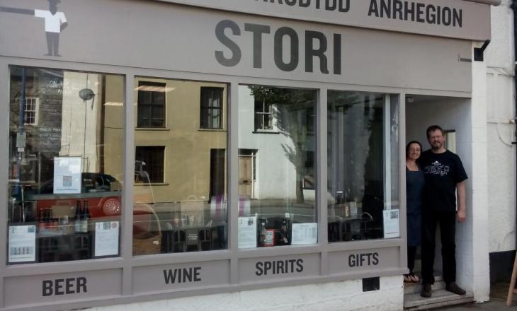 Siop Cwrw Bala - Craft Ale Shop